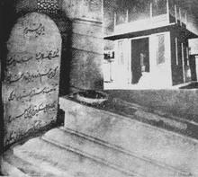 ghalib_tomb.jpg